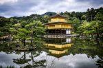 Everything you need to know to plan your trip to Japan