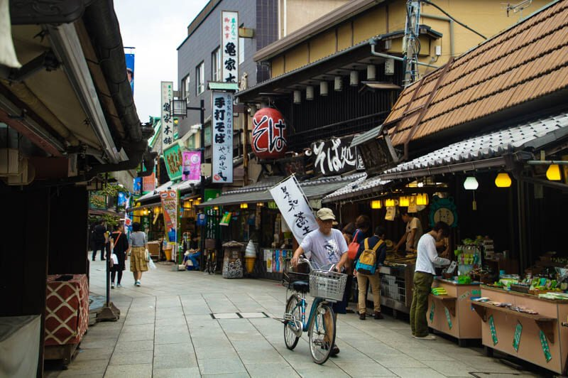 Get of the beaten track in Shibamata