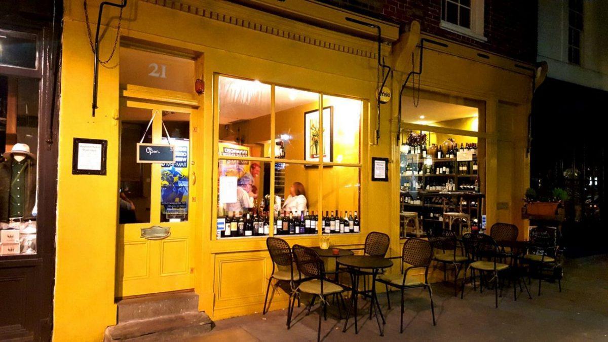 exterior of Shepherd Market Wine House London